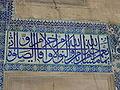 DSC04143 Istanbul - Rüstem Pasha camii - Foto G. Dall'Orto 26-5-2006.jpg