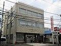Daitokyo Credit Union Tachikawa Branch.jpg