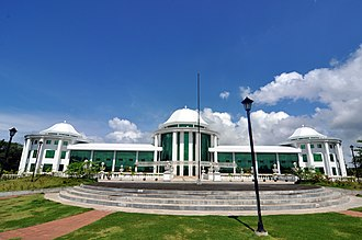 Dapitan - City Hall