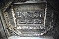 Decorated Ceiling Hoysaleswara Temple Halebid.jpg