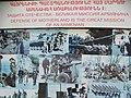 Defense of Motherland - Exhibit in Museum of Missing Soldiers - Stepanakert - Nagorno-Karabakh (18934101819).jpg