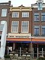 Delft 11 DE GM Markt 48 Winkelwoonhuis 19112019.jpg