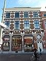 Den Haag - Prinsegracht 2.JPG