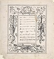 Design for a border with Cymbals and Tambourines MET DP803819.jpg