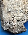 Detail. Wall or door plaque, Early Dynastic period, 2900-2300 BCE. From Nippur?, Iraq. Ancient Orient Museum, Istanbul.jpg