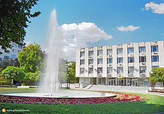 Dimitrovgrad, Bulgaria - The Courts of Justice in Dimitrovgrad.