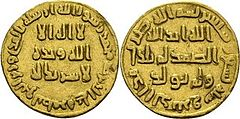 https://upload.wikimedia.org/wikipedia/commons/thumb/a/a3/Dinar_of_Abd_al-Malik%2C_AH_75.jpg/240px-Dinar_of_Abd_al-Malik%2C_AH_75.jpg
