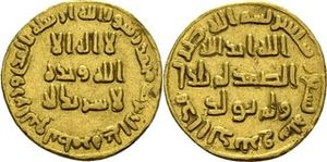 Gold dinar - Gold dinar of Umayyad Caliph Abd al-Malik ibn Marwan minted at Damascus, Syria in AH 79 (697–698 CE) having a weight of 4.25 grams