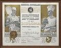 Diploma Inghelram, Onbekend, Bakkerijmuseum Veurne, Diploma, 12397.jpg