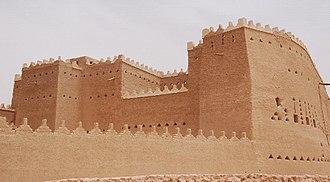 Diriyah - Saad ibn Saud Palace