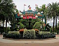 Disneyland Entrance 2.JPG