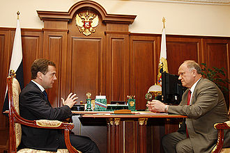 Gennady Zyuganov - Dmitry Medvedev and Zyuganov