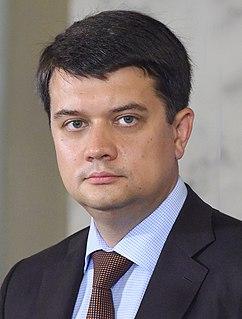 2019 Ukrainian parliamentary election Parliamentary election held in Ukraine