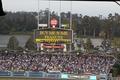 Dodger Stadium, Los Angeles, California LCCN2013632439.tif
