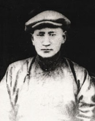 General Secretary of the Central Committee of the Mongolian People's Party - Image: Dogsomyn Bodoo