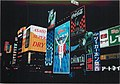 Doutonbori Osaka Japan Late1990's(2).jpg