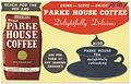 Drink - serve - enjoy Parke House Coffee, delightfully delicious, also Parke House Tea, delightfully refreshing (8368131322).jpg