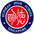 Crest of Dunman High School