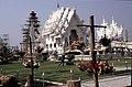 Dunst Myanmar 2005 46.jpg
