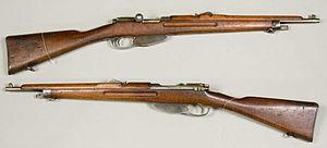 Geweer M. 95 - Image: Dutch Mannlicher M1895 carbine