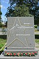Dykanka Lenina Str. Park Memorial Complex Memorial Sign in Honour of Warriors-Internationalists in Afghanistan (YDS 1349).jpg