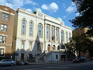 East Midwood Jewish Center - Image: East Midwood Jewish Center building 1