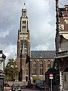 foto van Sint Landricuskerk