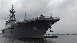 File:Eerste aankomst Ise (DDH-182) op Sakaide, 14 juli 2012 a.webm