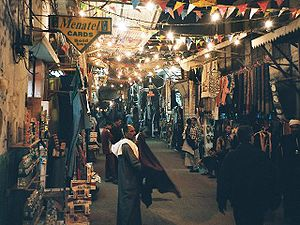 Esna - Esna Tourist bazaar at night
