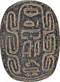Egyptian - Scarab with Private Name Seal - Walters 4242 - Bottom (2).jpg