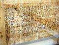 Egyptian Museum 17c.jpg