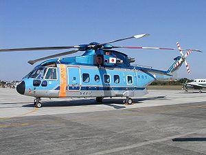 BERP rotor - Tokyo Metropolitan Police Department EH101 (AW101)