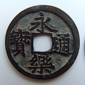 Mahjong tiles - The circles represent copper coins like this.