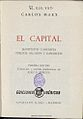 El capital ; Manifiesto comunista ; Precios salarios y ganancias 1971 Karl Marx.jpg