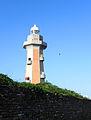 El faro de Punta Ballena.jpg