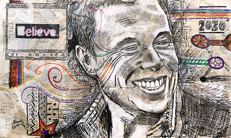 File:Elon Musk Portrait Painting Collage By Danor Shtruzman.jpg