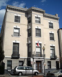 Embassy of Poland, Economic Section.JPG