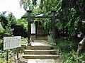 Emyo-ji (Nagano) Toyohime mausoleum.jpg