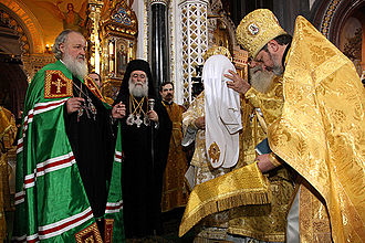 Patriarch Kirill of Moscow - Kirill being presented with the patriarchal koukoulion during his enthronement