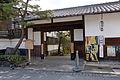 Entokuin Kyoto01n4272.jpg
