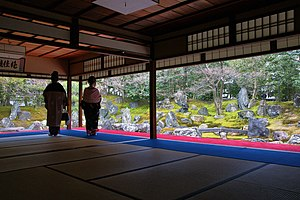 Higashiyama period - A traditional Japanese style culture such as Washitsu (fusuma, tatami, shōji, tokonoma) and Karesansui was stylized in Higashiyama Bunka.