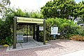 Entrance - Mounts Botanical Garden - Palm Beach County, Florida - DSC03600.jpg