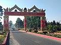 Entrance of Loikaw.jpg