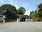 Entrance of Peace Park.JPG