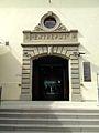 Entrepôt de Port Franc, porte E détails.jpg