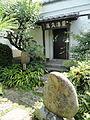 Entryway - Gichuji - Otsu, Shiga - DSC06882.JPG