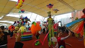 Expo 2015 wikipedia for Design parade milano