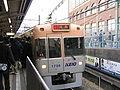 Express stops at komaba.jpg