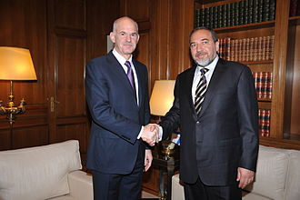 Greece–Israel relations - Foreign Minister of Israel Liberman meets with Greek Prime Minister Papandreou.