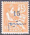 FRENCHMOROCCO0031.jpg